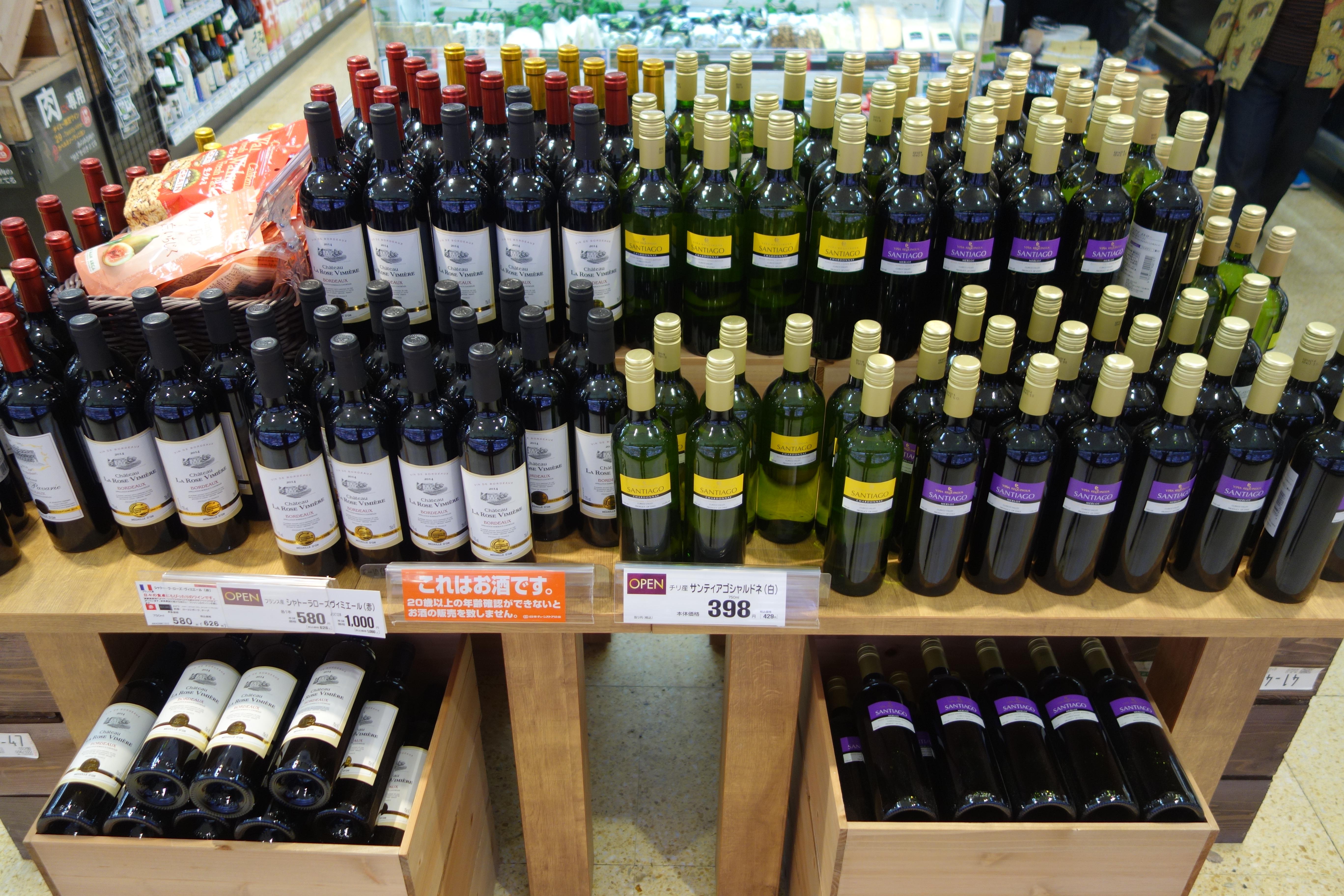 ワインの品ぞろえもまずまず。