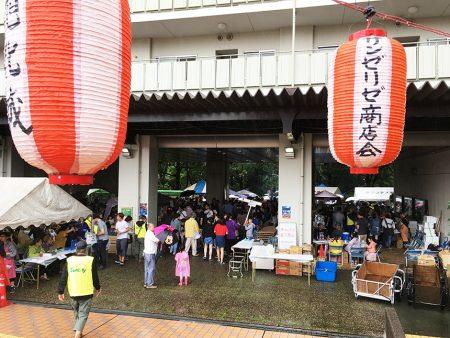 『サンシティこども祭2019』イベント開催状況!